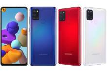 Photo of Samsung Galaxy A21s Specifications and Price in Pakistan