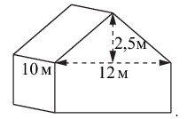 задача 13(5584)