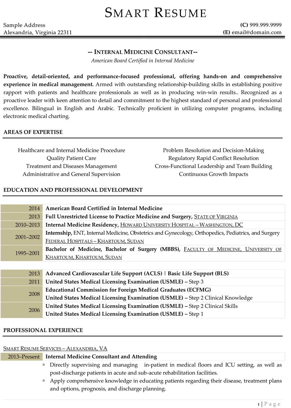 green mile comparison essay free cv cover letter cover letter for a