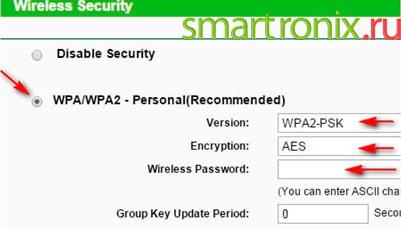 настройте шифрование и пароль сети