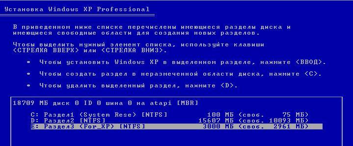 Windows XP қалай қайта орнатуға болады