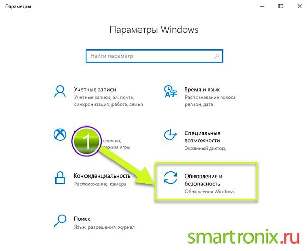 تحديثات Windows والأمن