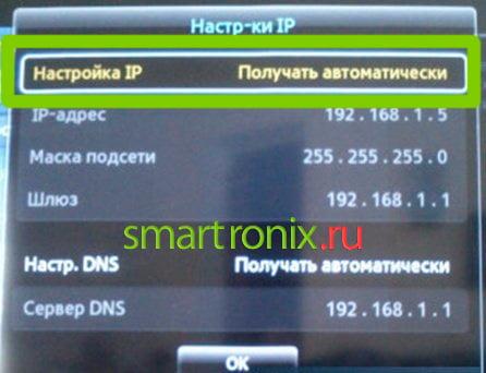 Persediaan IP.