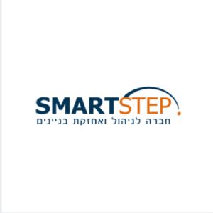 סמארט סטפ - חברה לניהול ואחזקת בניינים