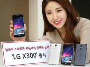 LG X300 PRICE IN INDIA AND BUY NOW DETAILS