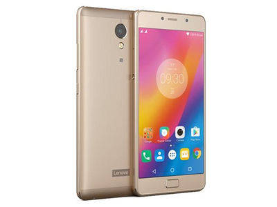Lenovo P2 Price in India