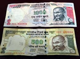 Last Date for Rs 500 and Rs 1000 Notes Deposit