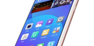Gionee F5 Price