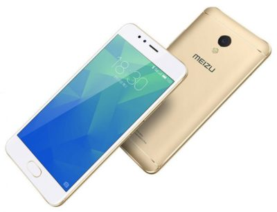Meizu M5s Price in India