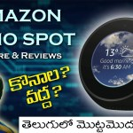 Amazon Echo Spot Latest Model 2019 || Reviews and Features || Tech Ga...