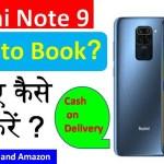 Redmi Note 9 Next Sale On Filipkart 27 August How To Book Redmi Note ...