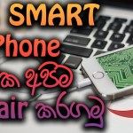 How to fix your tech gadgets yourselves in sinhala  Ifixit sinhala...