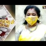 Speed News: 10/09/2020 | Tamil News | Today News | Watch Tamil News
