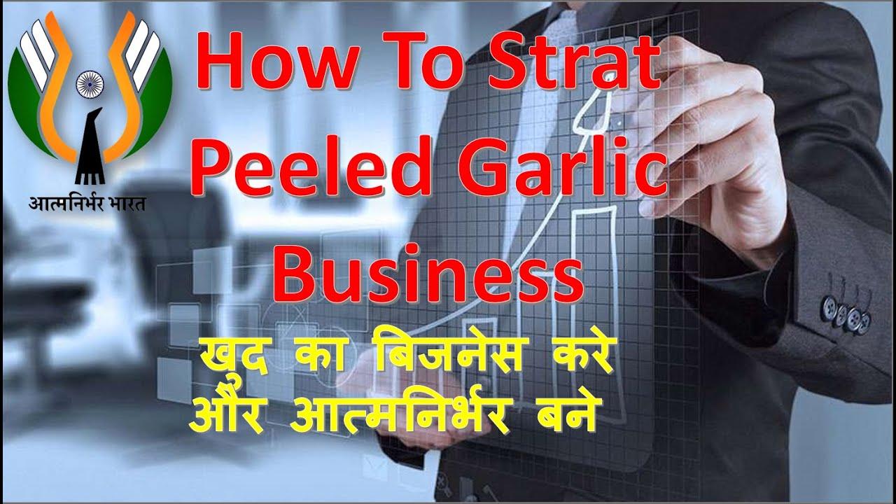 Garlic peeler /  Dry Garlic Peeling Machine Gujarat How to Start  pee...