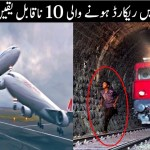 Top 10 Most unbelievable Moments caught on camera | Rare Moments Reco...