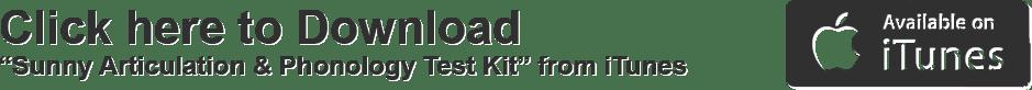 SAPTK-download-app
