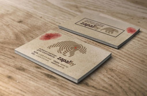 Zapal-Business-Cards