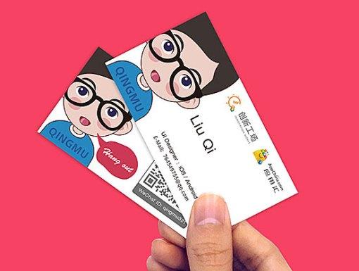 Qing-Mu-Business-Cards