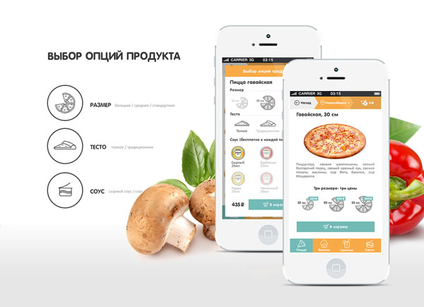 Food-Delivery-App-UI-15