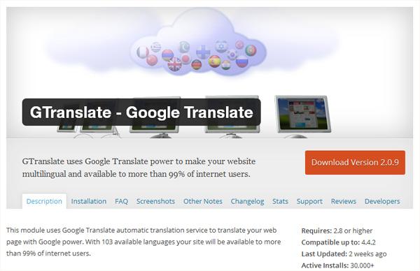 translation-wordpress-plugin-04
