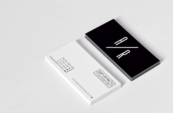 Accountant Business Card 13