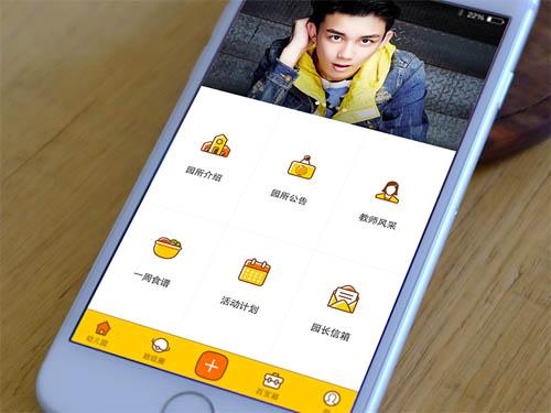 Education-App-UI-17