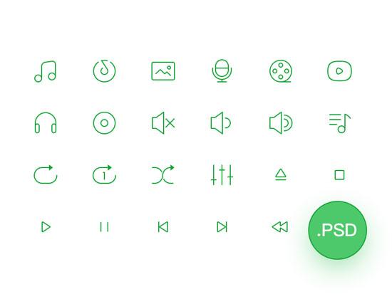 free-icon-july-32