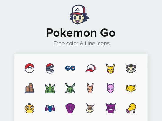 Free-icon-14