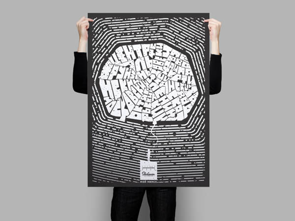 black-white-poster-26