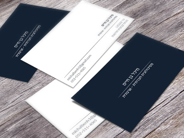 psycologist-business-card-02