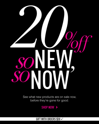 Sigma Beauty 20 Sale Coupon Code August 2014