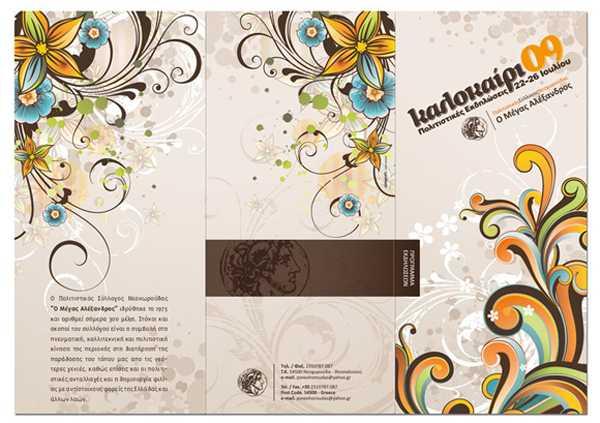 Deviations Brochure