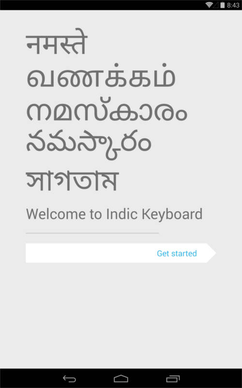 android-indic-keyboard1