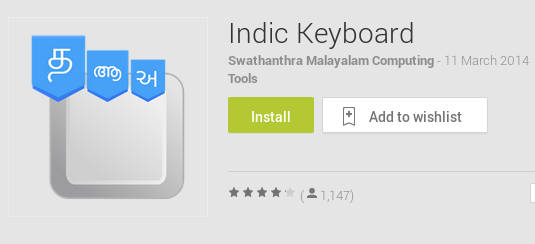 Android Indic Keyboard App to type in 15 Indian Languages