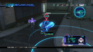 Mastering Lost Dimension's open-ended assist system is vital to getting by in some of the game's more difficult battles.