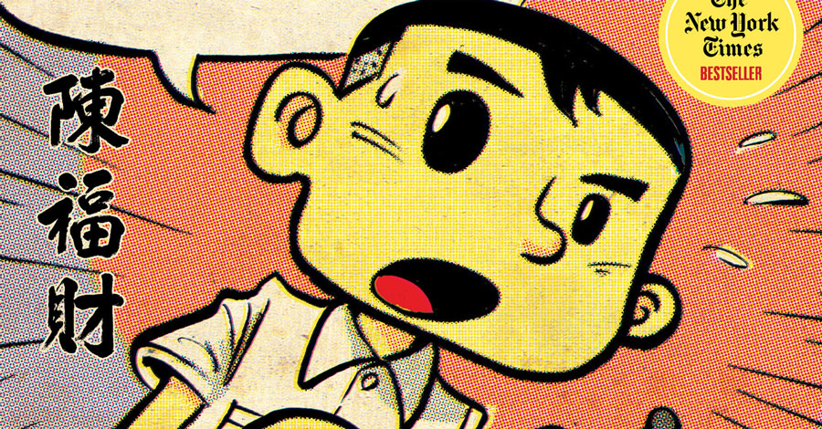Sonny Liew, 'Kill or Be Killed,' 'Saga' top this year's Eisner nomination list