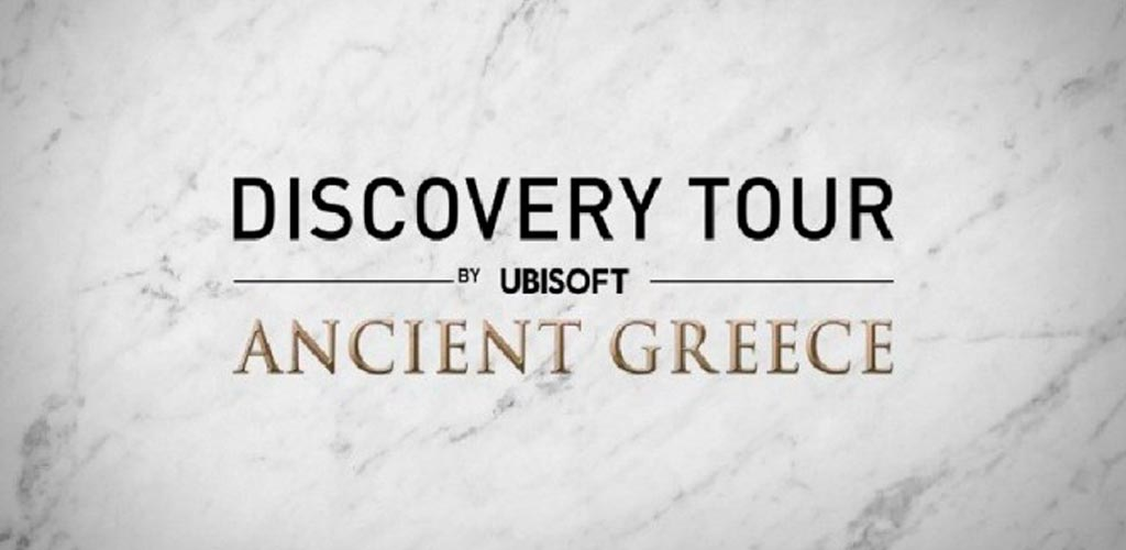 Discovery Tour