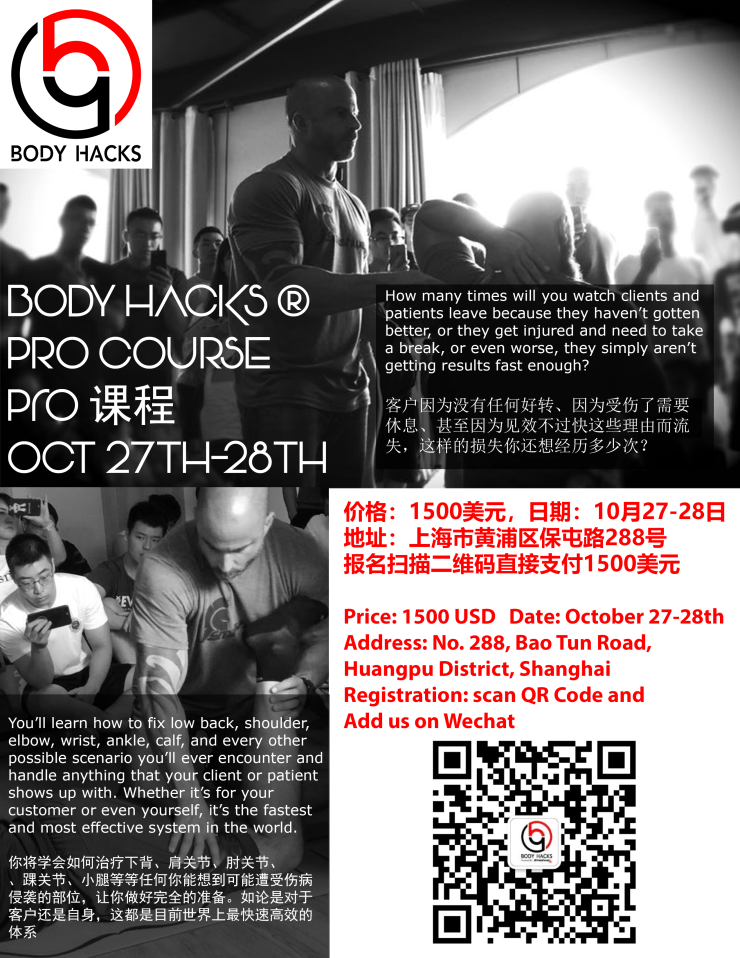 BODY HACKS PRO COURSE FLYER AD BLACK AND WHITE 9.27.2018