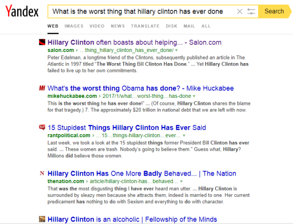 Yandex what is the worst thing hillary clinton has ever done