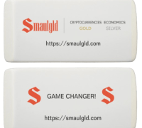 Smaulgld Game Changer erasers