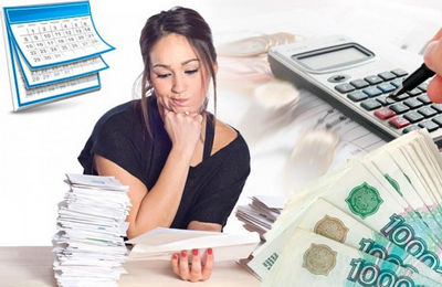 Изображение - Фиксированный платеж в пенсионный фонд в 2018 году fiksirovannye-platezhi