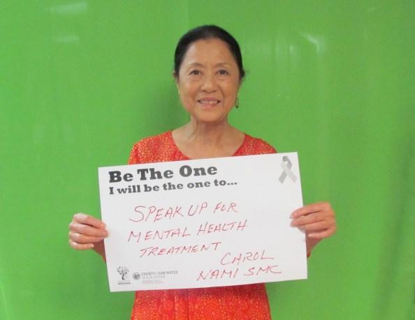 Speak up for mental health treatment - Carol, NAMI SMC