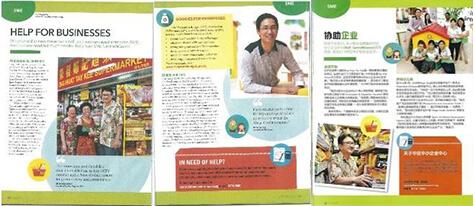 SME Grants Singapore