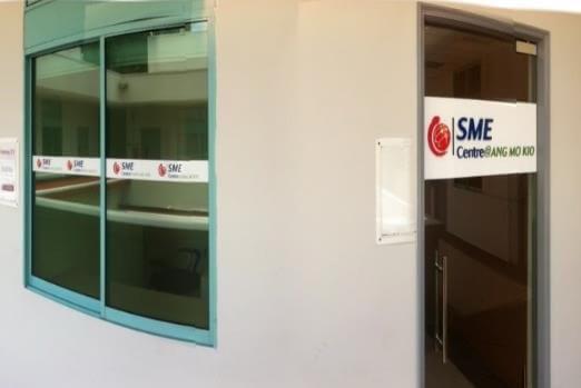SME Centre@AMK