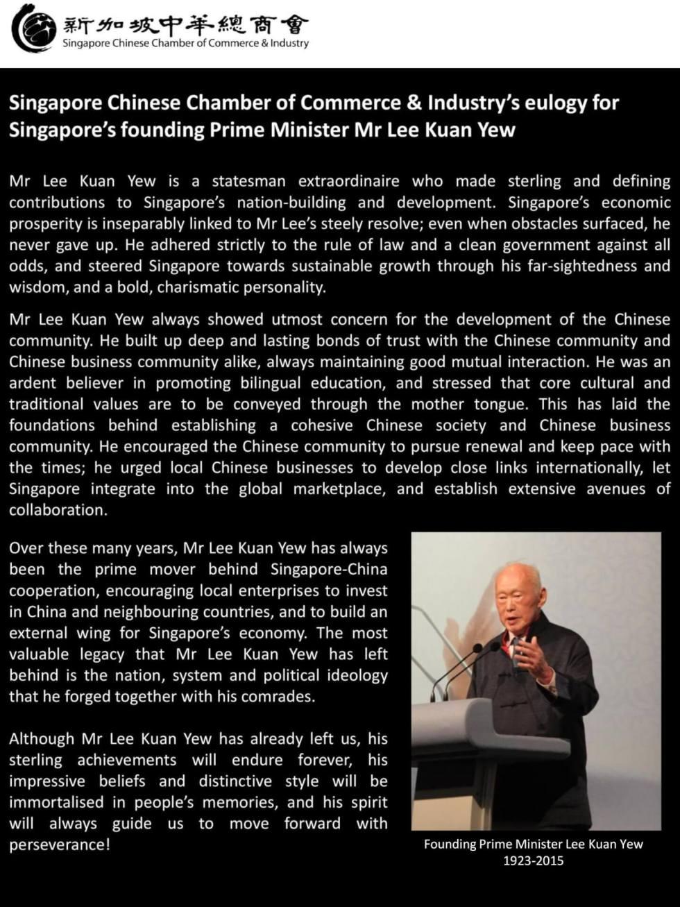 LKY Tribute v4 eng