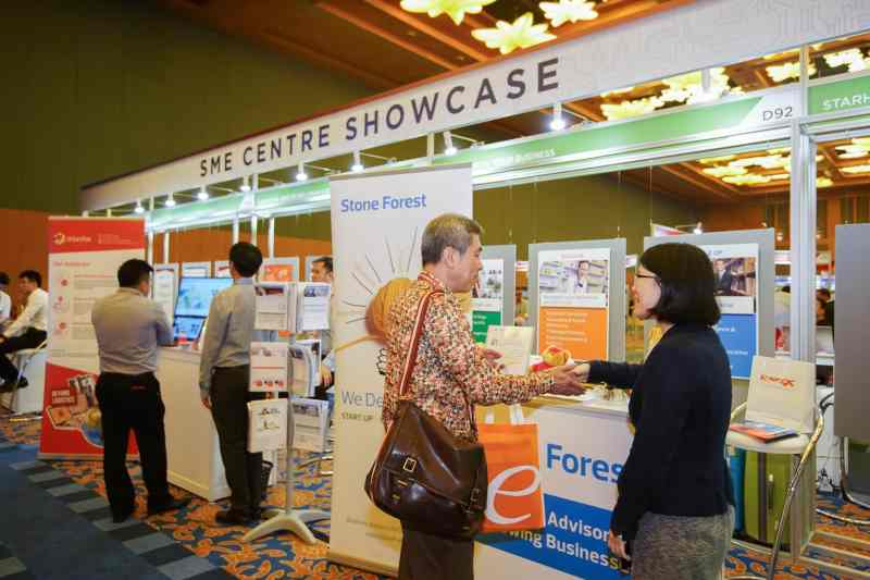 SME Showcase