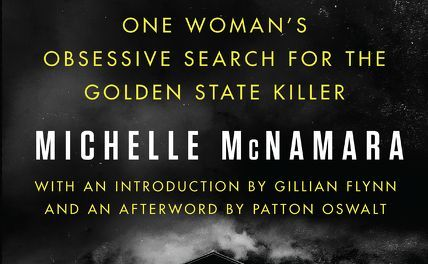 Michelle McNamara's all-consuming hunt for a killer | The Seattle Times