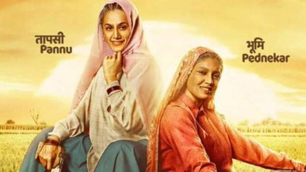 Sand Ki Aankh Budget Screen Count Wiki Prediction Hit Flop
