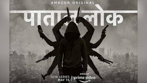 Paatal Lok - Best Hindi TV series