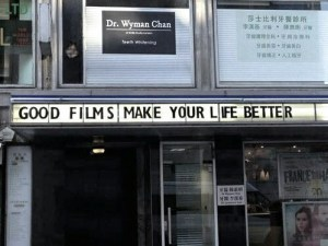 Good films make your life better